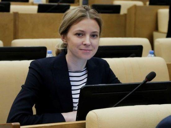 В ДНР призвали не допускать Поклонскую к выборам в Госдуму РФ Политика