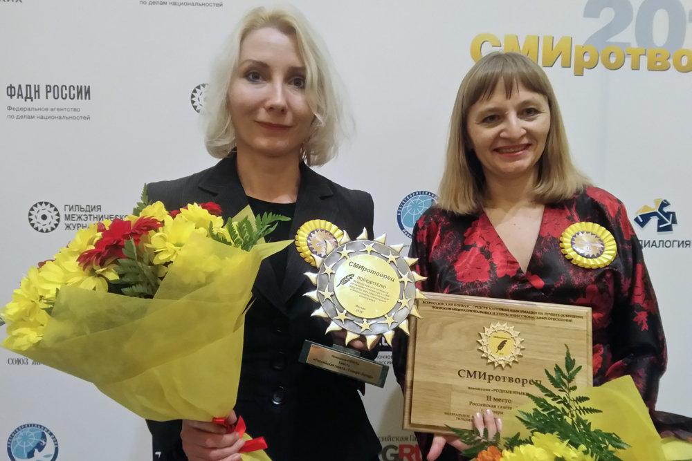 """""""Журналисты """"РГ"""" стали лучшими """"СМИротворцами"""""""