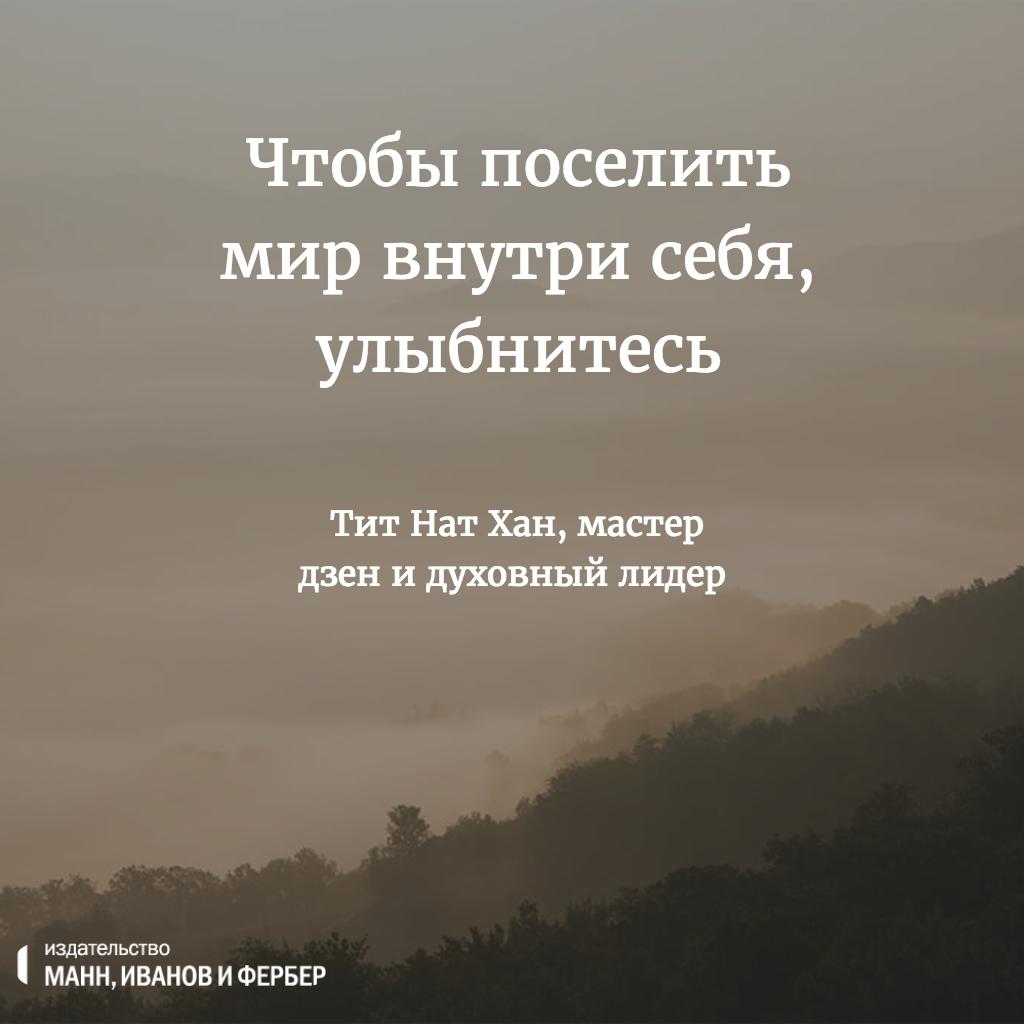 Картинки цитаты о жизни со смыслом