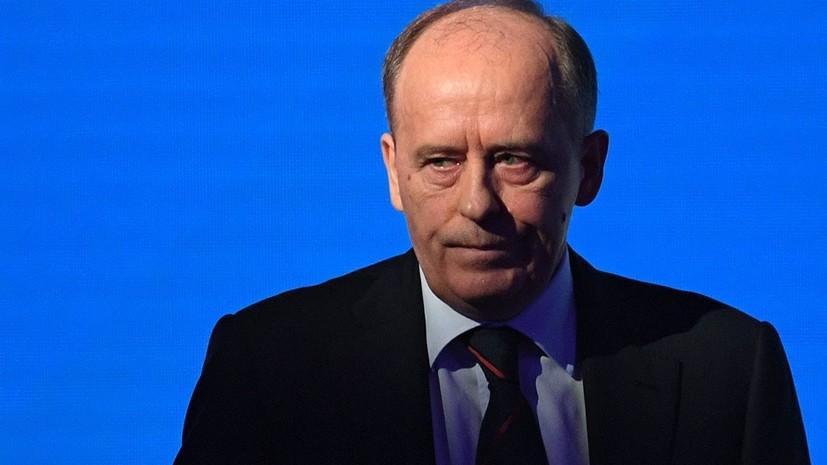 ФСБ: в России пресечена деят…