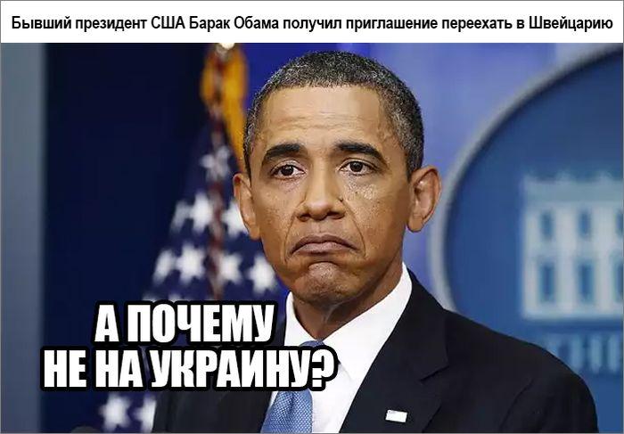 http://mtdata.ru/u1/photo896B/20540980406-0/original.jpg