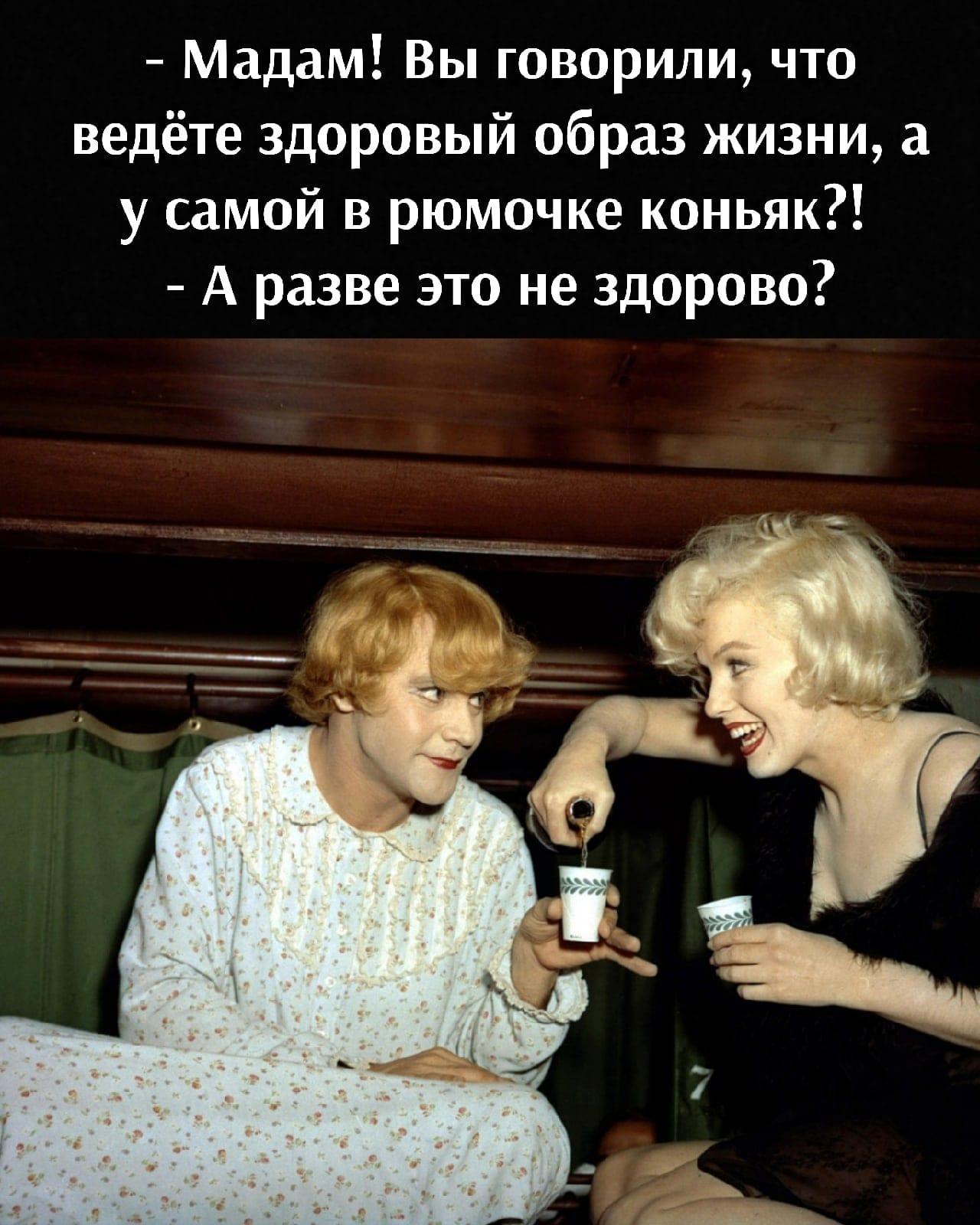 - Дорогая, ты, как всегда, совершенно права… Весёлые,прикольные и забавные фотки и картинки,А так же анекдоты и приятное общение