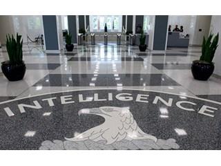 Десять самых громких провалов ЦРУ