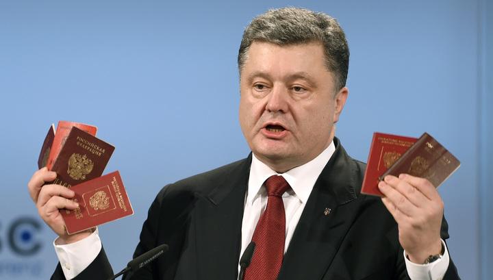 Порошенко хочет лишить паспорта Украины всех лиц с двойным гражданством