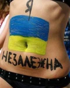 Позвольте украинцам самим себя изнасиловать