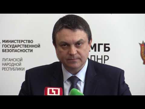 Сеть украинских диверсантов готовила теракты в ЛНР и России