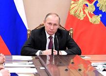Иносми: После успеха в Сирии Путин нацелился на Ливию