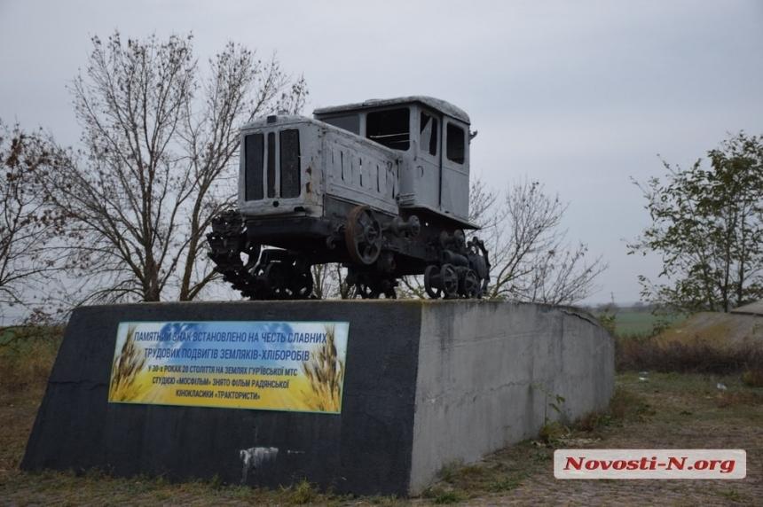 Памятник классике советского кино разгромили окончательно украина