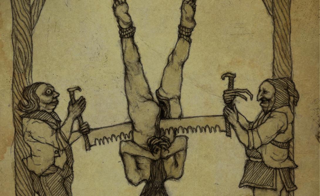 Распиливание Хитрые палачи догадались подвешивать пытуемого вверх ногами, чтобы кровь приливала к голове и поддерживала человека в сознании. Ноги жертвы растягивались, двуручной пилой изверги начинали распиливать жертву пополам. Иногда несчастный доживал до момента, когда зубчики пилы доходили до сердца.