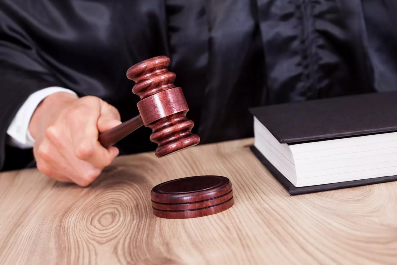 вынесено судебное решение