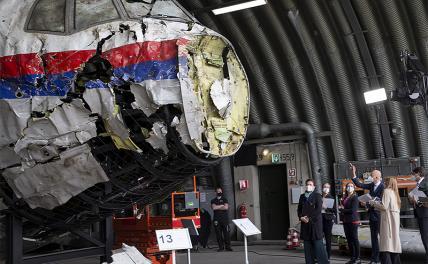Суд Гааги: Америка знает, что MH17 сбила Украина, но вину возложат на Россию геополитика