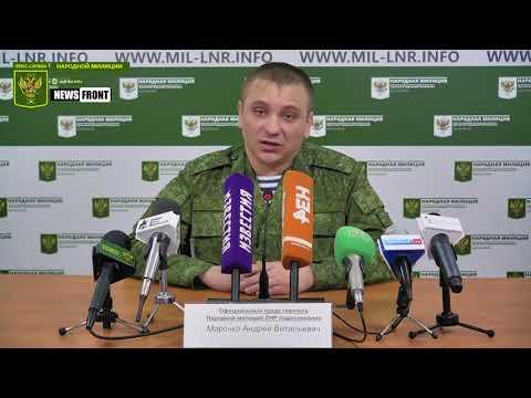 Порошенко ведет войну против мирных жителей Донбасса — Марочко