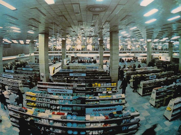 Социалистический супермаркет, 1981 г.: СССР, болгария, быт, история, это интересно