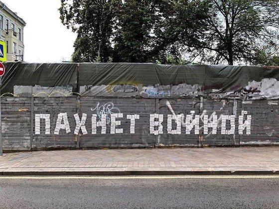 Россия в тупике: капиталисты доедают бедных и пенсионеров