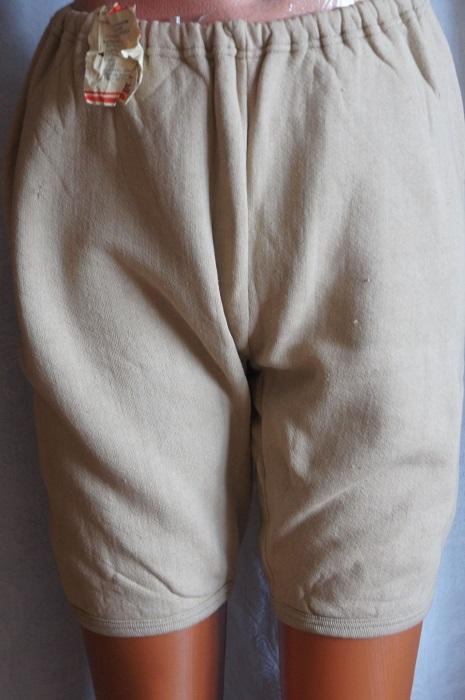 Панталоны с начесом.