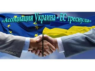 «Украина теперь против Европы. Оскудела рука в долг дающего?» украина