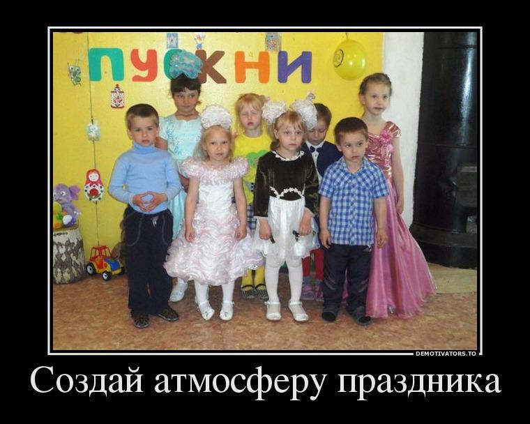 Картинки про детский сад с надписями смешные до слез