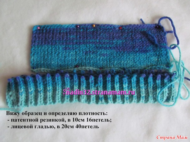 Шапка-чулок женская