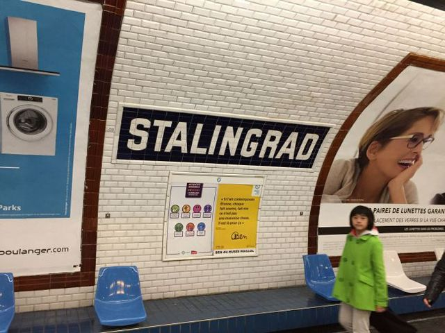 Сталинград в Париже и устриц…