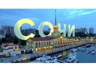 Зачем Путин, Эрдоган и Рухани решили встретиться в Сочи