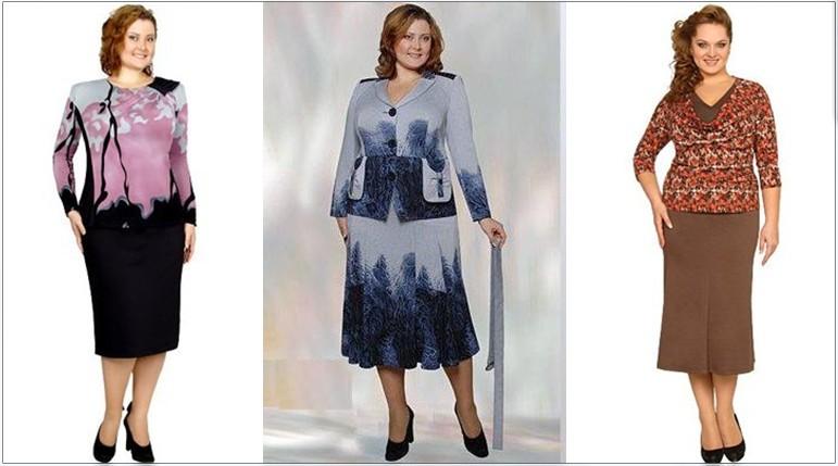 68921d7edcfd Летние костюмы для женщин после 50 лет