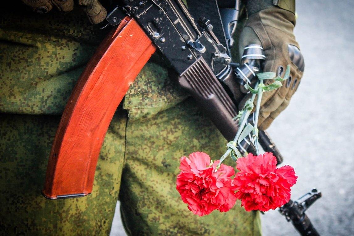 Памяти павших 20 февраля