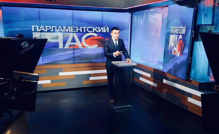 Госдума перезапустила собственное телевидение