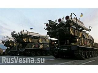 Тревожные вести приходят из Мариуполя украина