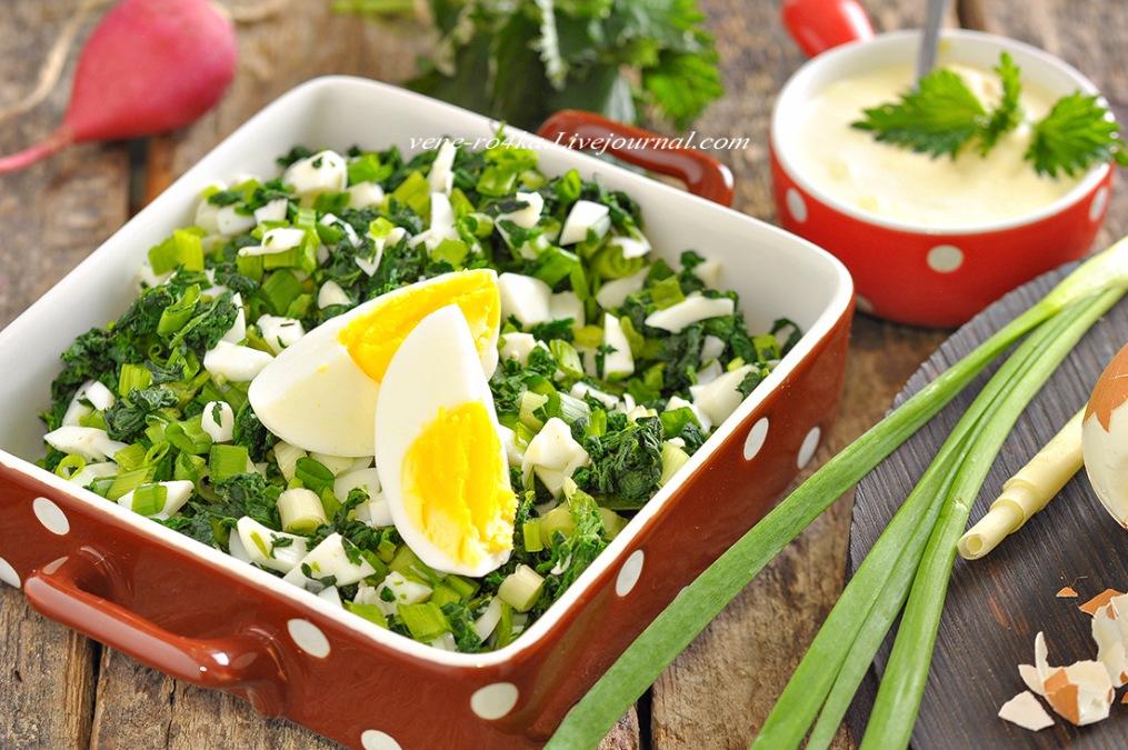 Салат с молодой крапивой (Кычыткан салаты, татарская кухня)