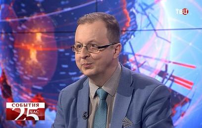 Дмитрий Бабич прокомментировал обвинения Британии в адрес России