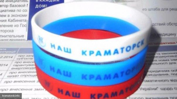 МОЙ КРАМАТОРСК (Сергей Георг Сретенский)