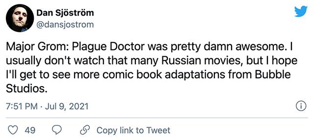 """""""Майор Гром: Чумной Доктор"""": история создания фильма, российский фандом, успех на Netflix и планы на сиквелы Кино"""