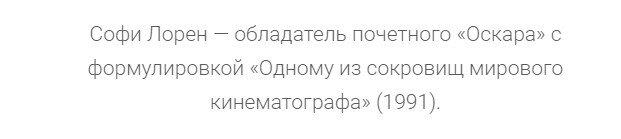 Заимствование. Открытый источник Яндекс - картинки