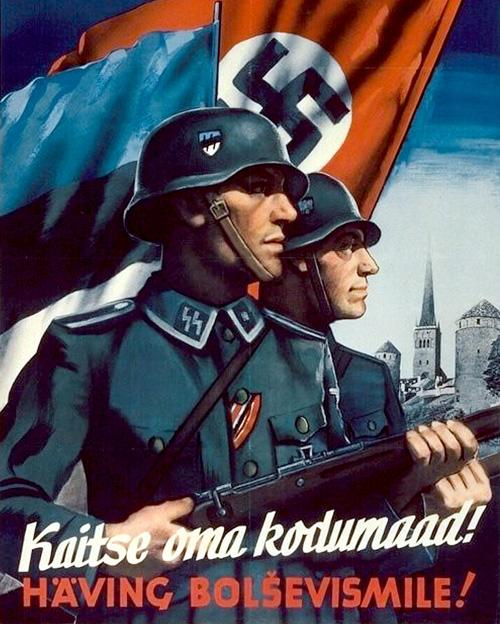 Кто-то из этих недобитков с плаката каждый год марширует по улицам Таллина