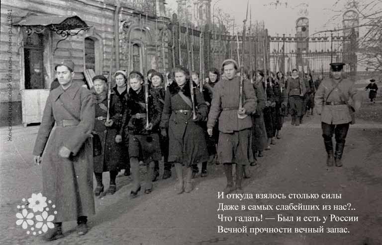 Я родом не из детства — из войны. Юлия Друнина. Стихи о войне