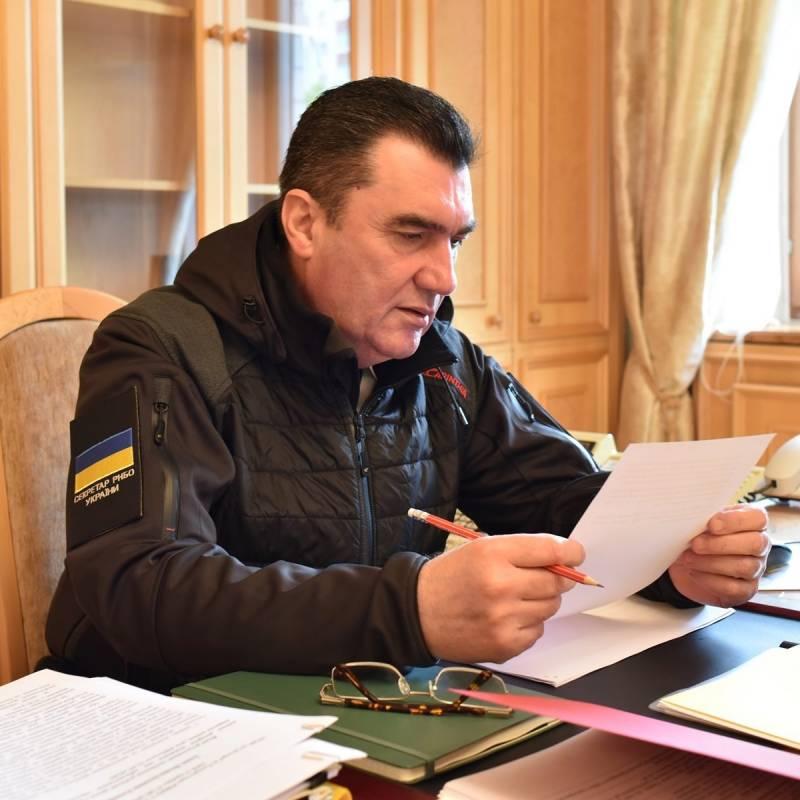 В глоссарии СНБО Украины Великая Отечественная война помещена в раздел «недостоверная информация»