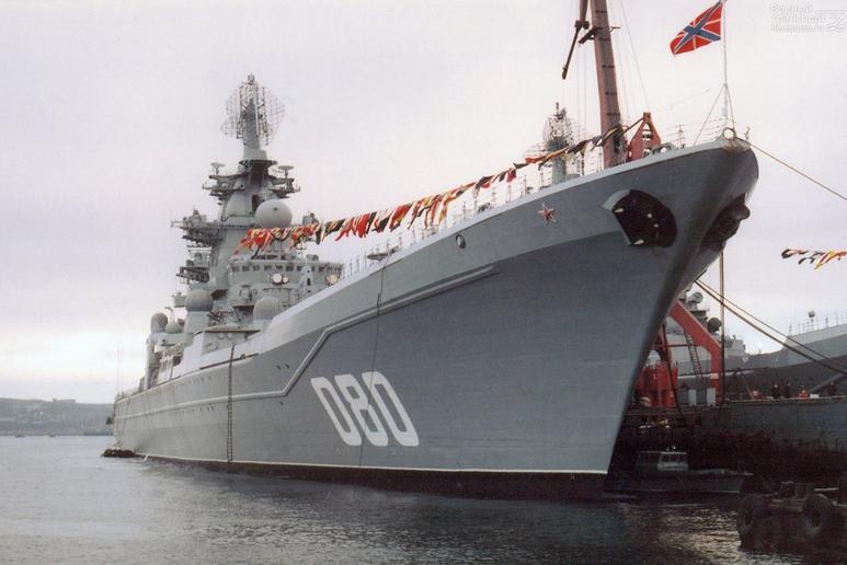 """""""Убийца авианосцев"""" ещё послужит: Россия возвращает в строй самый крупный в мире и вооружённый """"до зубов"""" тяжёлый атомный ракетный крейсер"""