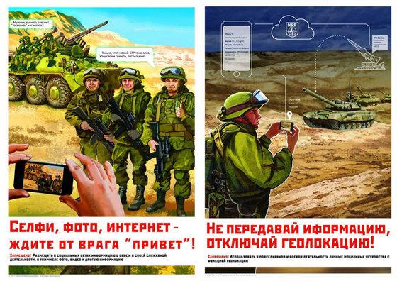 Почему в российской армии за…