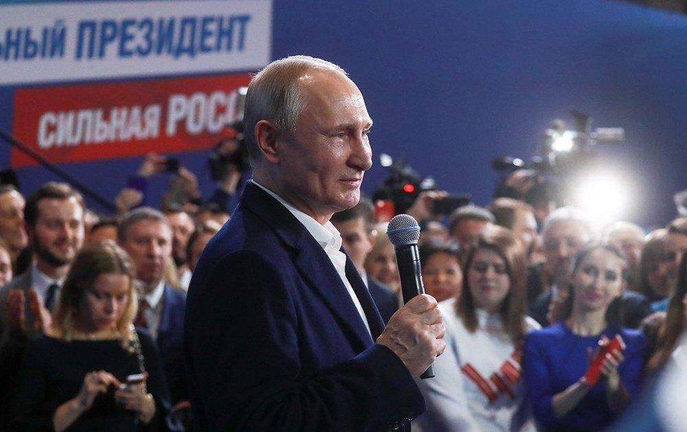 Владимир Путин победил на вы…
