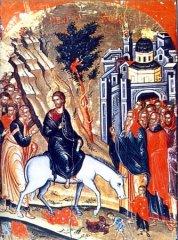 Вход Господень в Иерусалим (Вербное Воскресенье)
