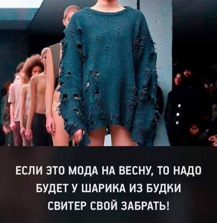 Демотиваторы об одежде
