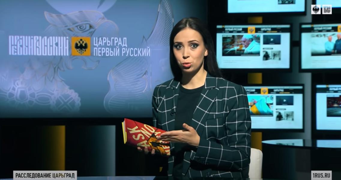 ТАЙНЫ ЕВРОВИДЕНИЯ: КУКЛОВОДЫ, СМЕРТИ И СНЯТЫЕ С РОССИИ БАЛЛЫ геополитика