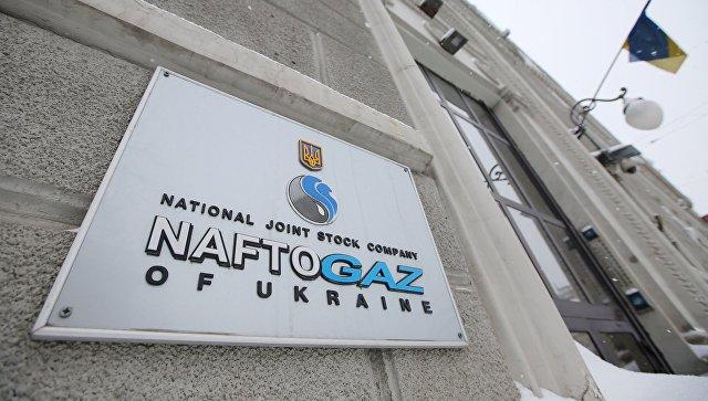 Мнение: в истории с газом Киеву надо сохранить лицо, а сохранять уже нечего