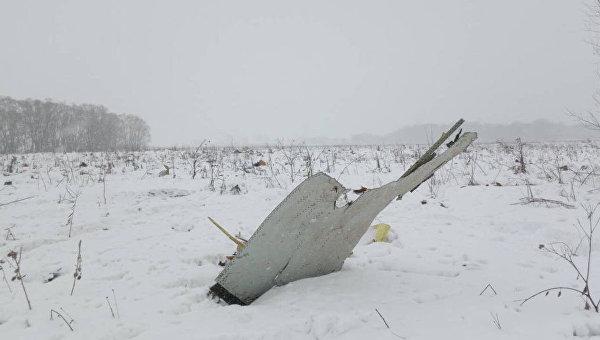 Выдвинута официальная версия катастрофы Ан-148