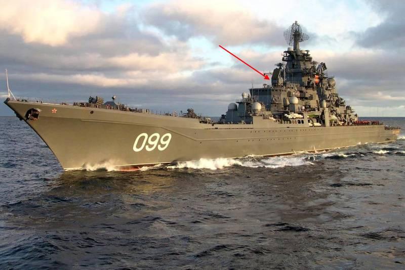 Точка опоры. Что полезнее для флота: один атомный крейсер или три фрегата? вмф