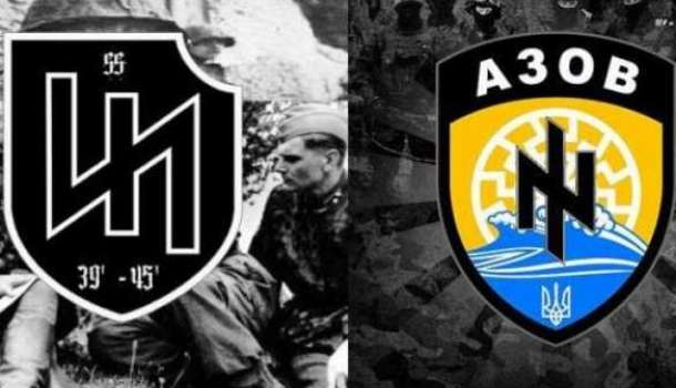 В Бердянске нацисты отметили 3-летие «Азова» парадом под свастиками