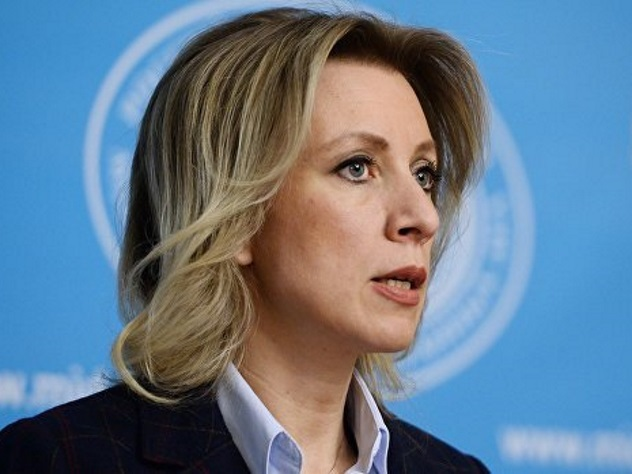 Захарова ответила обнаглевшим голландским следователям