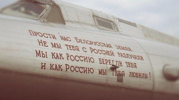 Надпись на бомбардировщике ТУ22