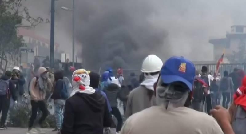 Куда ведёт дорога МВФ. От экономических рецептов до народного взрыва в Эквадоре