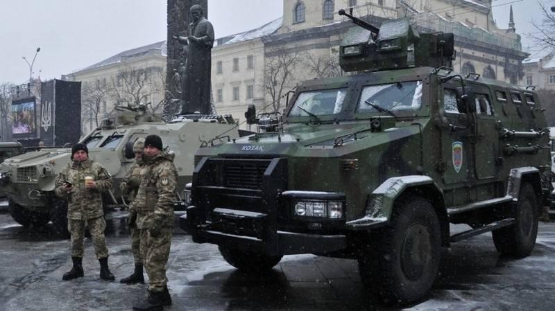 """На Украине заявили об испытаниях модернизированного броневика """"Казак-2М1"""""""